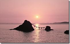 初日の出、三重県、夫婦岩 (Sunrise over husband-and-wife rock, Mie, Japan)