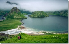 Geothermal landscape and volcanic caldera, Kuril Islands, Sakhalin Oblast, Russia