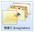 imaginationwindows7theme