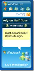 onlineservicesgadget