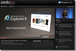 pdc10playerscreenshot