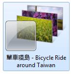 bicycleridewindows7theme