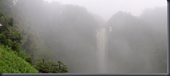 Akaka Falls Panorama 2