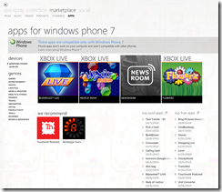 zunesoftwarewindowsphonemarketplace