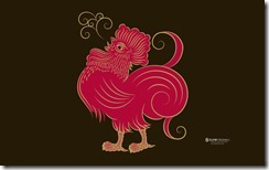 10_sua_rooster