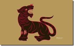 3_sua_tiger