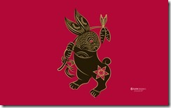 4_sua_rabbit