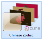 zunechinesezodiacwindows7theme