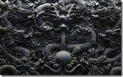 Chinese carving depicting a dragon, Beijing, China