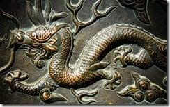 Detail in Forbidden City, Beijing, China