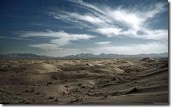 Dasht-e Kavir (Central Desert), Iran