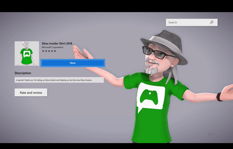 Xbox Insider Free T-Shirt